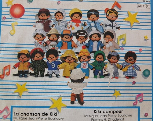 Do you recognise any of these Kikis? Back cover of record sleeve shows some of the Kiki dolls available at the time.