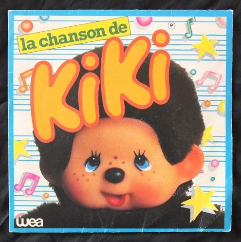 La chanson de Kiki, 45 RPM record, 1978.