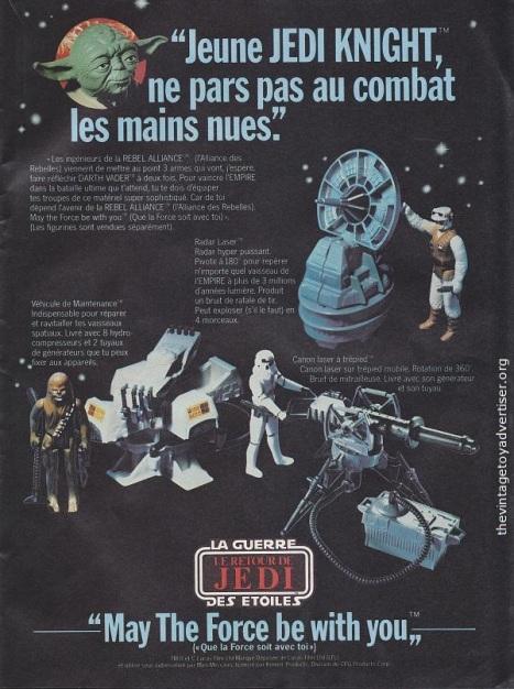 France. Pif Gagdet N° 795. 1984.