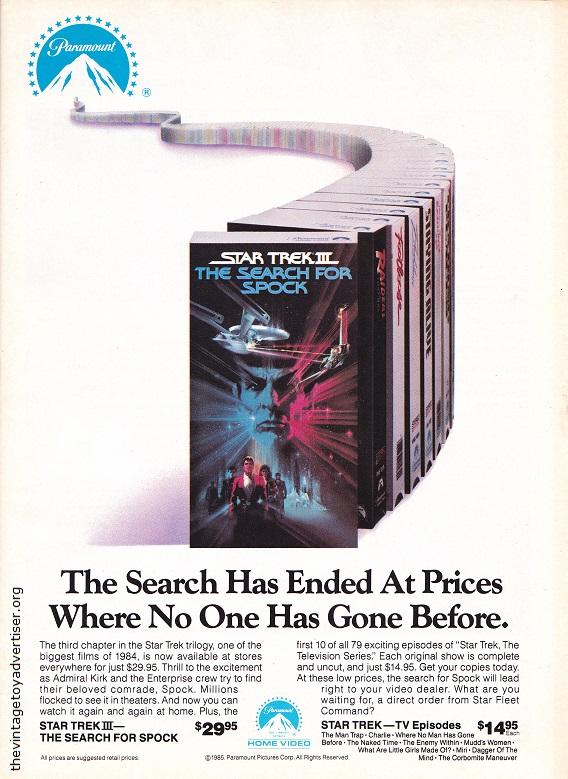USA. Starlog 93. 1985.