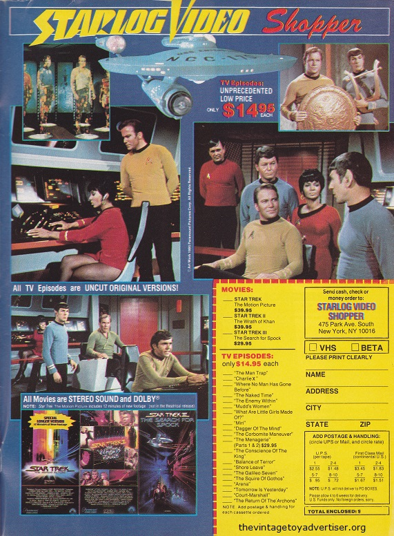 USA. Starlog 99. 1985.