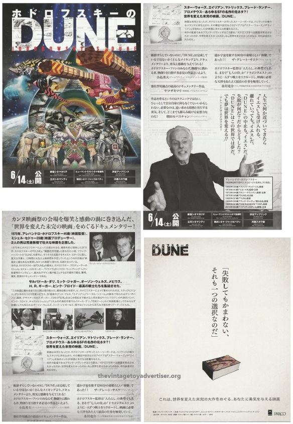 Jodorsky's Dune (Quad version)