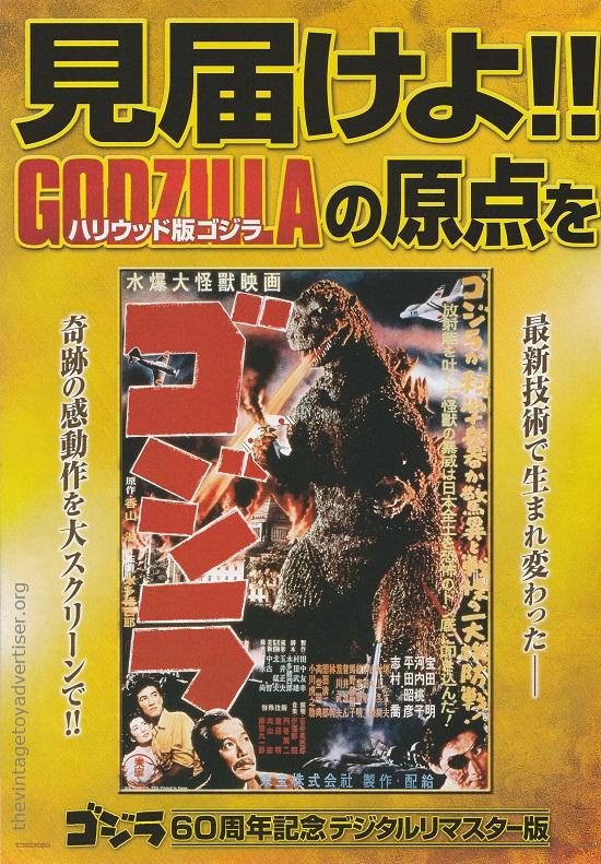 Godzilla front Post