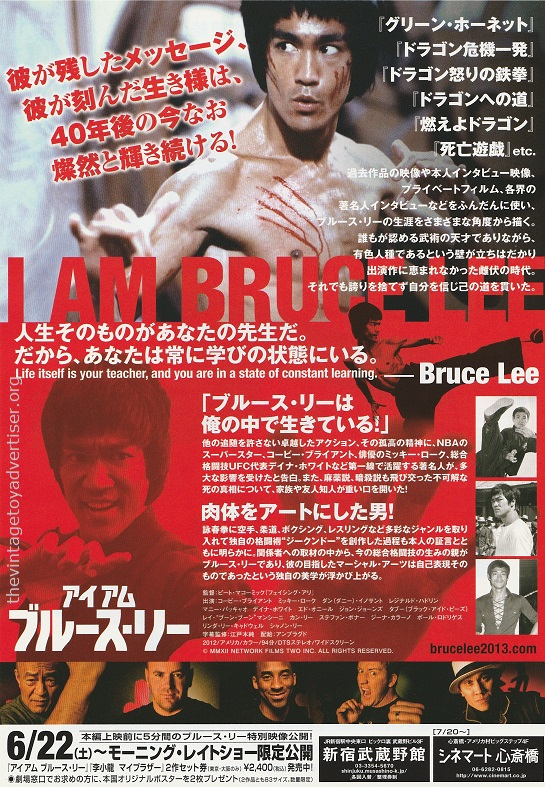 I am Bruce Lee (reverse)