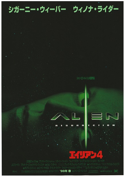 Alien Resurrection.