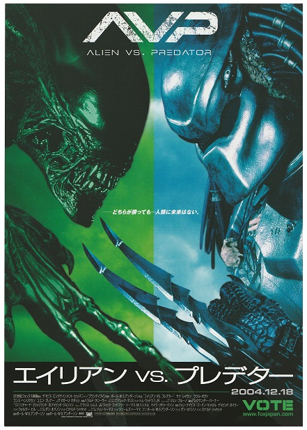 Alien vs Predator.