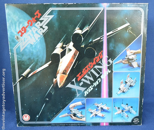 NEW Takara X Wing 02