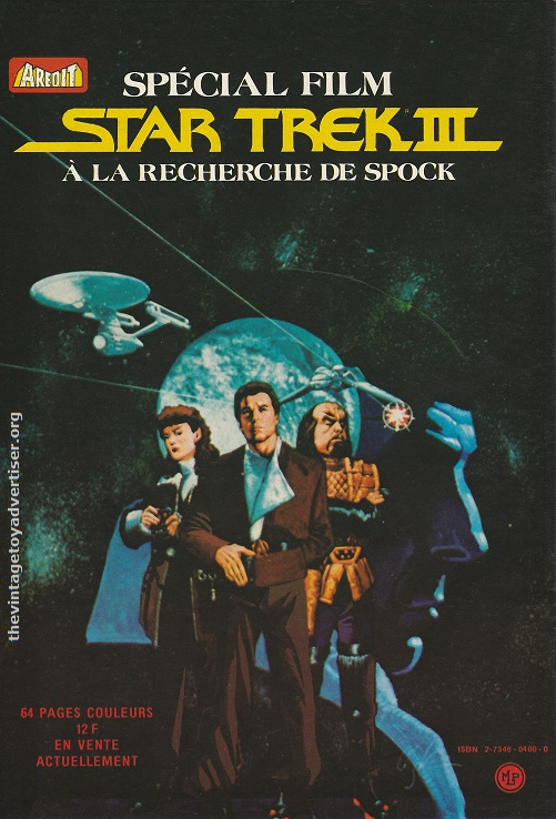 France. Judge Dredd 8. 1984. Star Trek II The search for Spock.