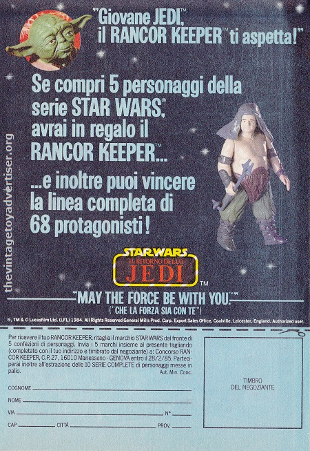Italy. 1984. This floating Yoda head example is from Harbert. UK's Palitoy is also credited on this advert - most likely because Palitoy photography is used from the original offer.