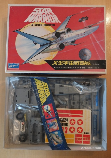 Crown bootleg Star Wars 'Star Warriors' motorized 'X Space Fighter', Japan