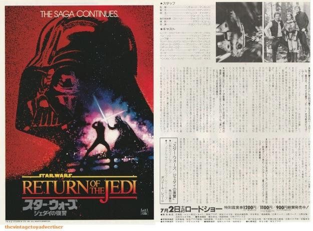 ROTJ. 1982. Teaser.