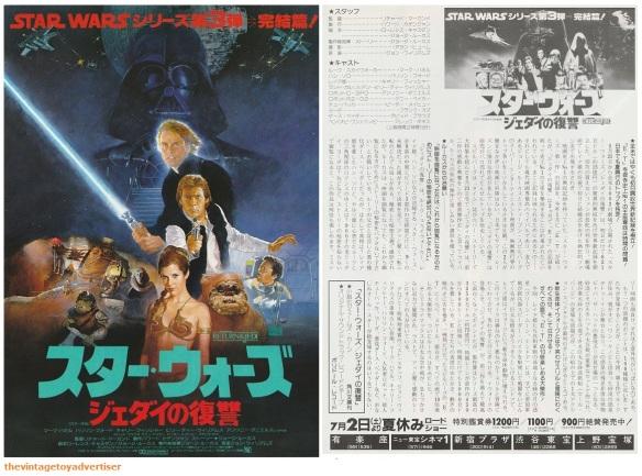 ROTJ. 1983. Theatre Release.