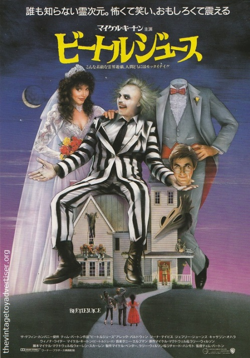 beetlejuice-front-post