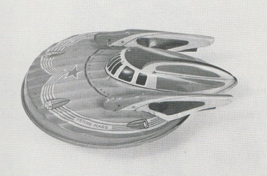 SOUCOUPE A REACTION, friction powered tinplate flying saucer, by SFA, France, 1950s.