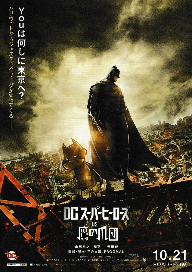 The Last Stand movie mini poster Chirashi  Japanese